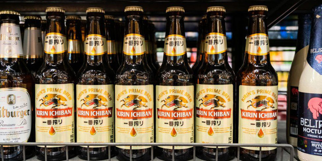 בעקבות ההפיכה: ענקית הבירה היפנית קירין יוצאת ממיאנמר