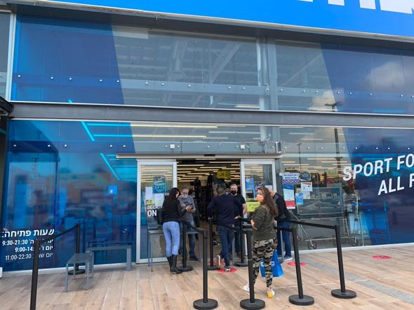 מרכז ביג פתוח למרות האיסור, צילום: ביג מרכזי קניות