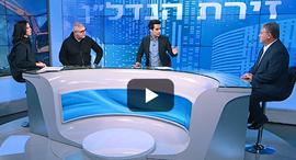 פאנל התחדשות עירונית ינואר21 לחצו זירת הנדלן
