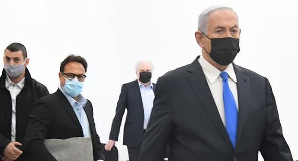 בנימין נתניהו בבית המשפט המחוזי ירושלים , צילום: ראובן קסטרו