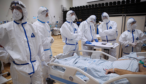 בית חולים זיו בצפת