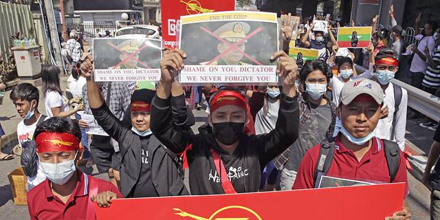 ההפיכה במאינמר, צילום: אי פי איי