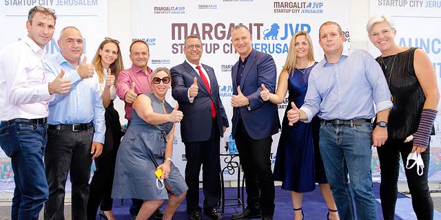 JVP Partners at the Margalit Startup City Jerusalem launch, 2020