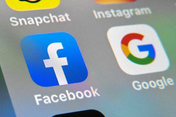 פייסבוק גוגל טלפון עיתונות האיחוד האירופי, צילום: גטי