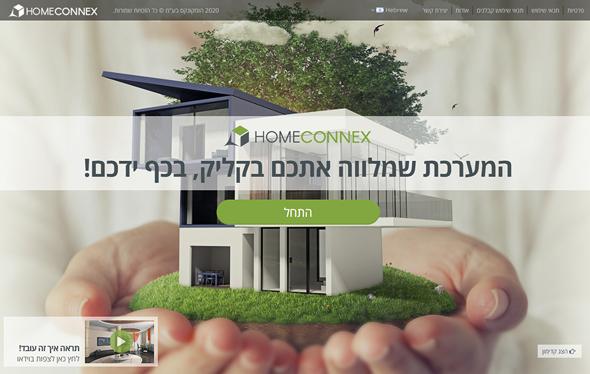 """המערכת של Home Connex. """"מאפשרת לגופי הנדל""""ן לחסוך בכוח אדם ולהעניק שירות מיטבי ומקיף"""""""