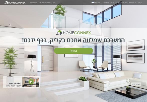 """המערכת של Home Connex. עדכון בכל פרט הקשור לפרויקט הנדל""""ן, בכל זמן ומכל מקום"""