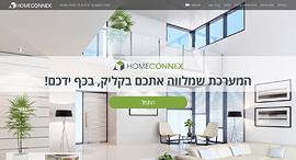 המערכת של Home Connex 2 זירת הנדלן