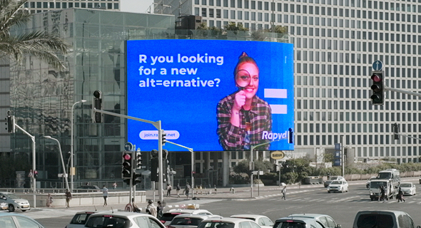 Some tech companies resorted to billboard campaigns campaigns in their search for employees. Photo: Rapyd: