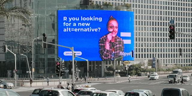 Rapyd billboard campaign in Tel Aviv