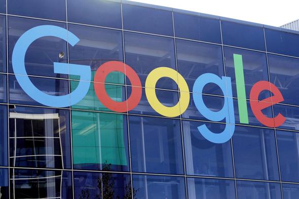 מטה גוגל מאונטיין וויו קליפורניה, צילום: איי פי
