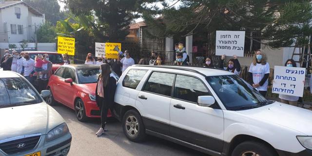 """הפגנת עובדי פסגות, צילום: יח""""צ"""
