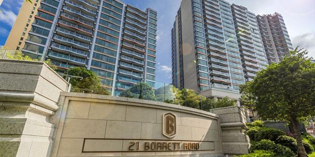 דירה הכי יקרה בהונג קונג , צילום: CK Asset Holdings Ltd.