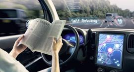 רכב אוטונומי, צילום: שאטרסטוק