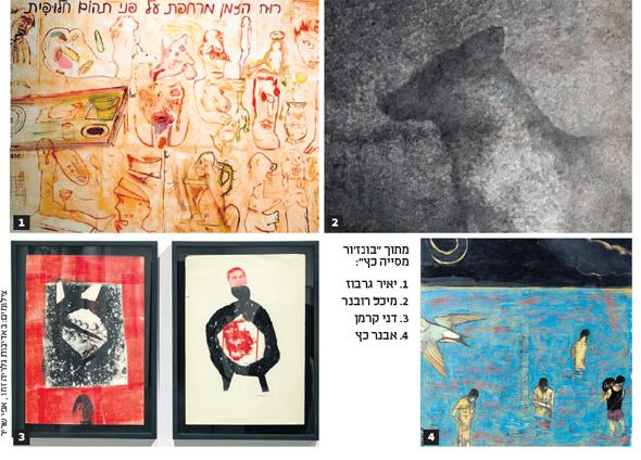 ציורים מתוך התערוכה