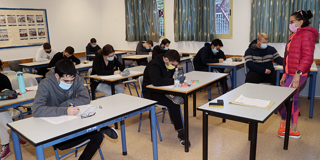 """תלמידי י""""א ו-י""""ב בשוהם חוזרים ללימודים, צילום: יריב כץ"""