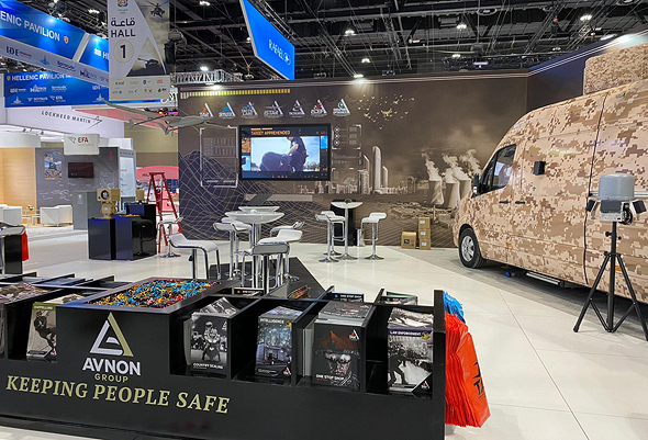 Israeli defense companies grounded, cant attend UAE weapons expo following court ruling