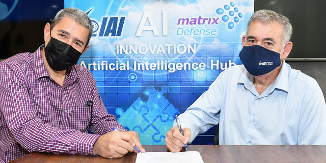 IAI and Matrix collaborate on AI development center focused on Automated Target Detection in battlefields
