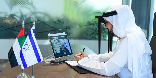 Abu Dhabi Investment Office (ADIO) establishes formal ties with two more Israeli government entities