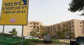 רשת דיור מוגן ב כפר סבא, צילום: שאול גולן