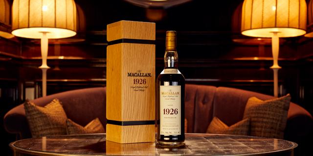 """""""הגביע הקדוש"""" של עולם הוויסקי: בקבוק מקאלן 1926 נמכר במיליון פאונד"""