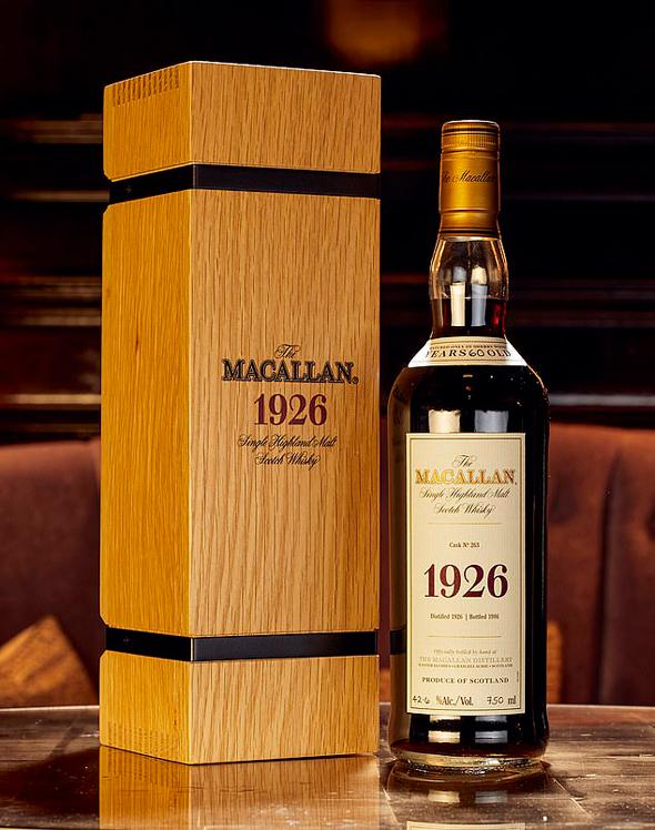 וויסקי מקאלן 1926 שנמכר במיליון פאונד, צילום: Whisky Auctioneer