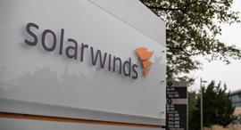 מטה חברת תוכנה סולארווינדס SolarWinds  אוסטין טקסס, צילום: שאטרסטוק