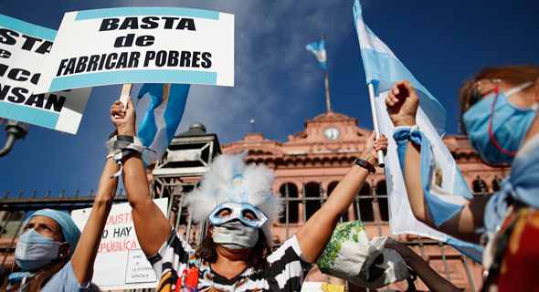 מפגינים בבואנוס איירס, בשבת, צילום: איי פי