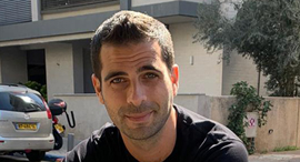 Wind Israel's new CEO, Ital Ezra. Photo: PR