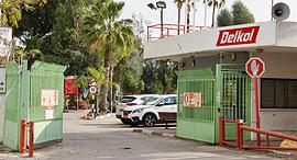 כניסה למפעל דלק תעשיות, צילום: יריב כץ