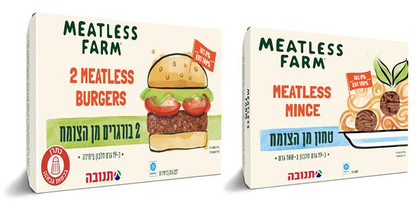 מותג תחליפי הבשר הבריטי Meatless Farm שמשיקה תנובה