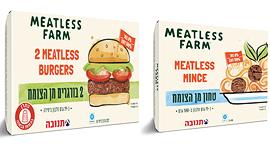 מותג תחליפי הבשר הבריטי Meatless Farm שתשיק תנובה