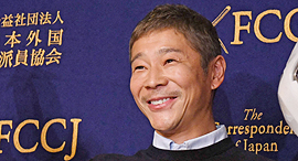 המיליארדר היפני יוסאקו מָאֶזאווה, צילום: איי אף פי