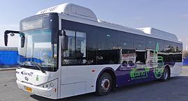 אוטובוס על גז של חברת פנדן