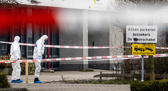 אזור הפיצוץ בהולנד