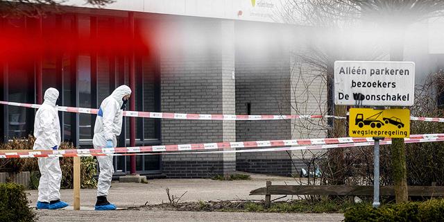 אזור הפיצוץ בהולנד, צילום: איי אף פי