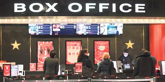 בניו יורק בתי הקולנוע נפתחו, באיחוד האירופי האולמות עדיין נעולים