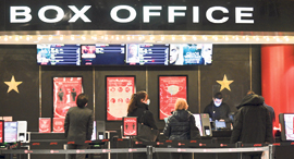 תור לרכישת כרטיסים בקולנוע בניו יורק, צילום: איי פי