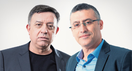 מימין אבי בן אסייג  ו אבי גבאי, צילום: איציק שוקל, אלכס קולומויסקי