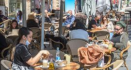 בית קפה בירושלים, צילום: שלו שלום