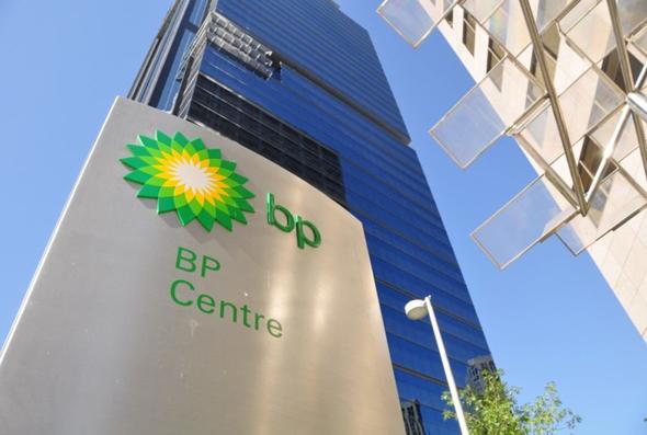 מרכז BP בקלגרי קנדה