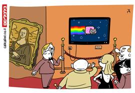 קריקטורה יומית 10.3.21, איור: צח כהן