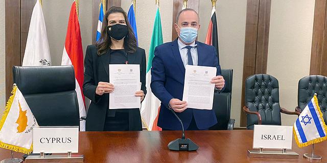 """מאגר אפרודיטה: חברות הגז יקיימו מו""""מ במקום הממשלות"""