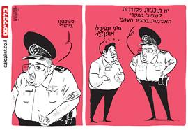 קריקטורה יומית 15.3.2021, איור: יונתן וקסמן