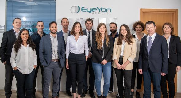 The EyeOn Medical team. Photo: Idan Gross