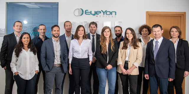 The EyeOn Medical team. Photo: Idan Gross