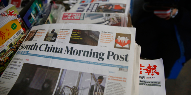 ממשיכות להתנגח: ממשלת סין דורשת מעליבאבא למכור את נכסי המדיה שלה
