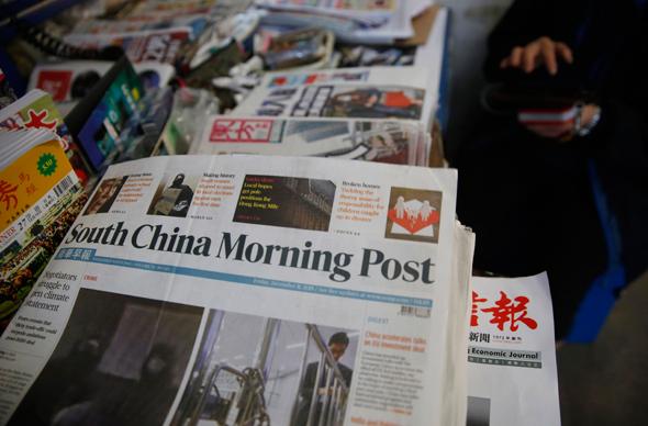 העיתון היומי של עליבאבא המתפרסם בהונג קונג, South China Morning Post, צילום: AP