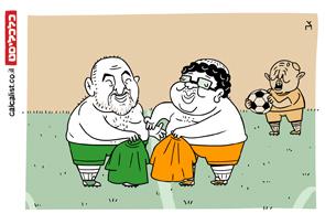 קריקטורה יומית 17.3.2021, איור: צח כהן
