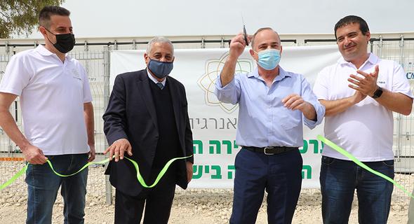 The ribbon cutting ceremony of Nofar Energy