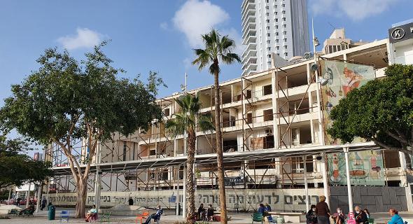 הבניין ההרוס בנתניה, צילום: אוראל כהן